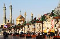 نصب المانهای حجمی با نماد سقا و نخل در میدان آستانه مقدسه
