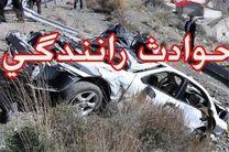 کاهش 50 درصدی تصادفات فوتی در جاده های روستایی اصفهان