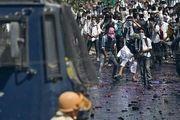 106 کشته و زخمی در درگیری های کشمیر