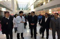 وزیر بهداشت از بیمارستان طب سنتی پکن بازدید کرد