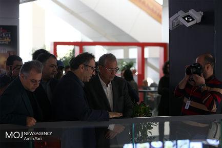 هفتمین روز سی و هفتمین جشنواره جهانی فیلم فجر
