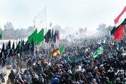 آخرین وضعیت برگزاری مراسم پیادهروی اربعین