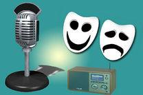 یک نمایش رادیویی پلیسی پخش می شود