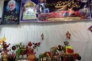 توزیع ۵۰۰ بسته معیشتی بین نیازمندان در نوشهر
