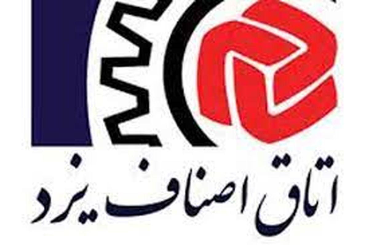 تداوم اعمال محدودیت های ساعتی اصناف و بازاریان یزد در هفته جاری
