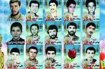 حادثه بمباران زمین فوتبال چوار در سال ۶۵ به تنهایی مظلومیت ایران اسلامی را به تصویر کشید