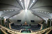 اعضای هیات رئیسه جدید مجلس سوگند یاد کردند