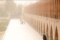 هوای اصفهان ناسالم برای گروه های حساس/شاخص کیفی هوا 108