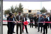 افتتاح دو دفتر خدمات الکترونیک قضایی در یزد/ دفاتر خدمات قضایی در پالایش و کاهش ورود پرونده به دستگاه قضایی نقش آفرین باشند