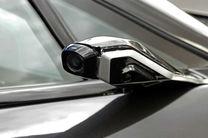 عرضه خودروهای بدون آینه در ژاپن قانونی شد + تصاویر