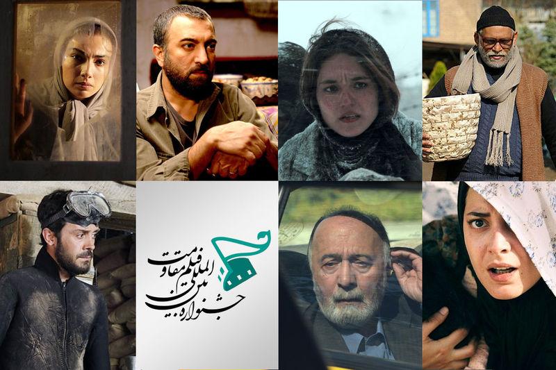 رقابت هفت فیلمساز جوان در بخش روایت نو جشنواره بینالمللی مقاومت