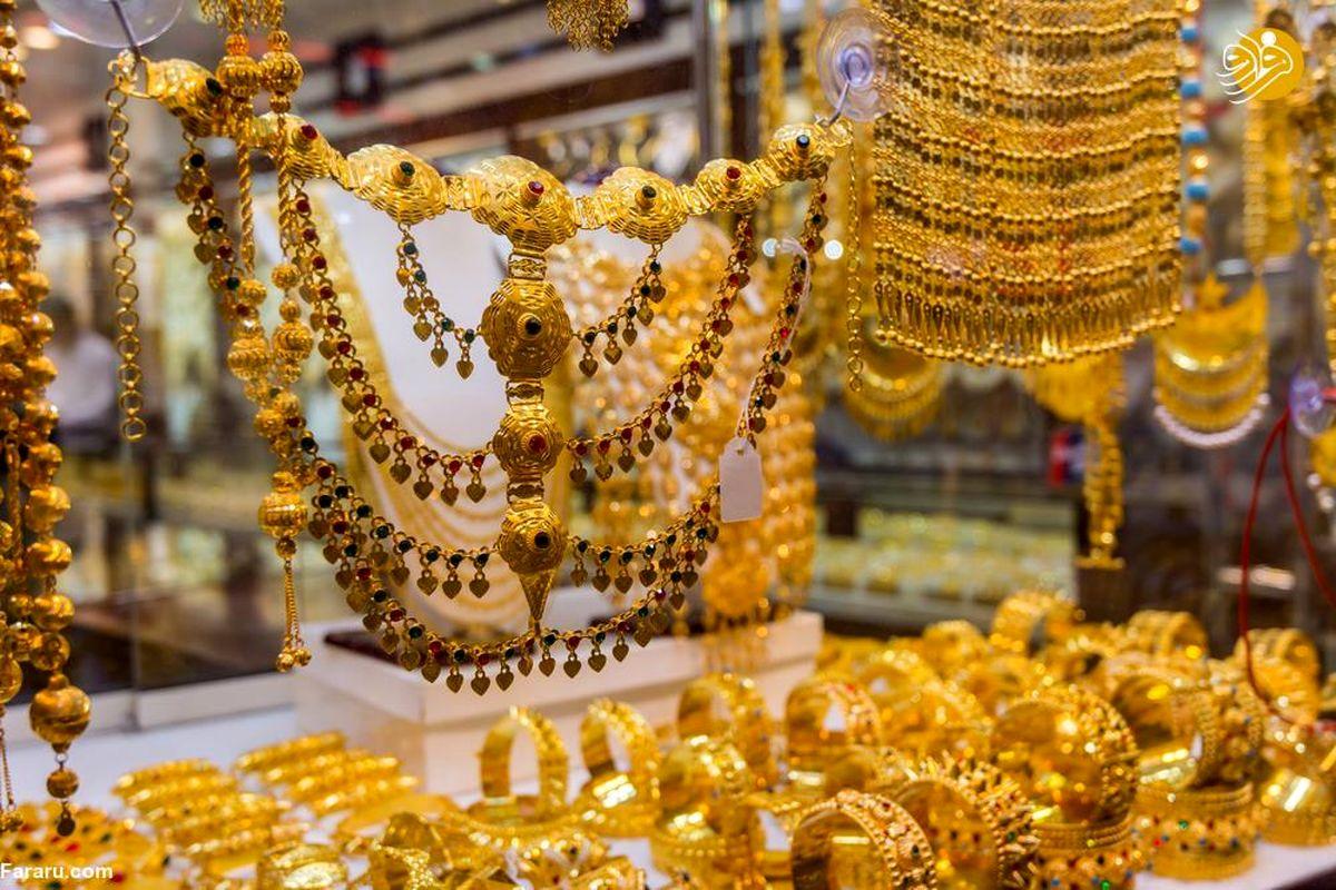 قیمت طلا ۱۸ آبان ۹۹/ روند کاهش قیمت ها ادامه دارد