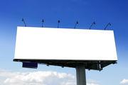 واکنش وزارت ارشاد به آگهیهای ضد اخلاقی بلیبوردهای شهری