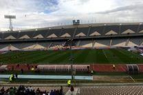 استیج قهرمانی، آخرین پروژه ورزشگاه آزادی پیش از دیدار فینال