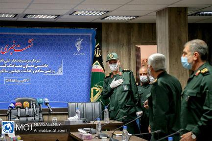 نشست خبری رییس ستاد بزرگداشت چهلمین سالگرد دفاع مقدس