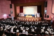 نهمین کنگره بین المللی امام سجاد (ع) در بندرعباس برگزار شد