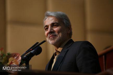 شانزدهمین اجلاس عمومی شورای عالی استانها/محمد باقر نوبخت رییس سازمان برنامه و بودجه