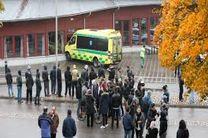 آمار نگران کننده قتل با چاقو در لندن طی دو هفته گذشته