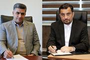 سید مهدی نقوی و امین افقی عضو هیات مدیره سازمان منطقه آزاد انزلی شدند