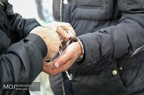دستگیری اعضای باند حرفه ای سارقان موتورسیکلت