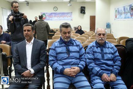 بیست و سومین دادگاه رسیدگی به اتهامات ۹ متهم به فساد اقتصادی
