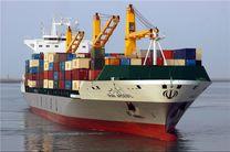 تحریم های اخیر علیه کشتیرانی جمهوری اسلامی ایران خلاف قوانین بین الملل است