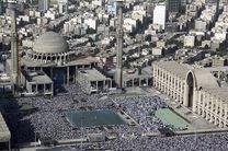 نماز عید سعید فطر تا دقایقی دیگر برگزار می شود