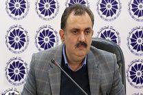 فولاد مبارکه در شرایط تحریم میزان خروج ارز از کشور را کاهش داد/ گسترش بازارهای هدف توسط فولاد مبارکه و افزایش ارزآوری برای ایران
