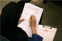 امتحانات هماهنگ استانی پایه نهم لغو شد