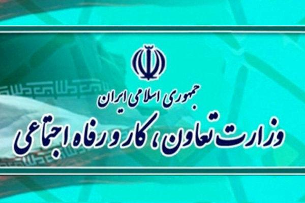 دولت لایحه ای جامع برای دسترسی به شناسنامه دارایی های هر ایرانی ارائه کند