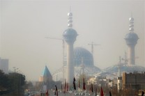 کیفیت هوای اصفهان برای گروههای حساس ناسالم است / شاخص کیفی هوا 139