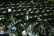 اعلام وصول ۱۰ طرح ضد آمریکایی در مجلس