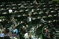 برگزاری جلسه غیر علنی مجلس برای بررسی شیوع ویروس کرونا