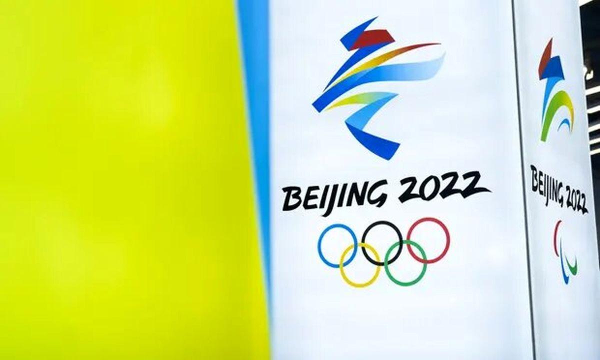 حذف کره شمالی از المپیک زمستانی با احتمال تمدید محرومیت