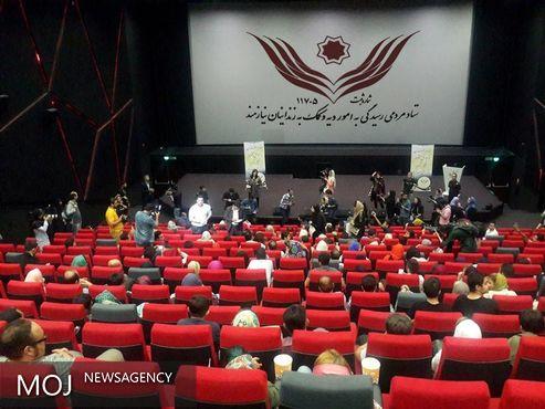 اکران بارکد ۳ زندانی غیرعمد را آزاد کرد