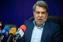 اظهارات علیرضا صالح درباره توقف عرضه صندوق دارا دوم