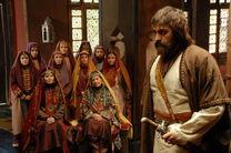 جزئیات پخش سریال جلال الدین در آی فیلم انگلیسی