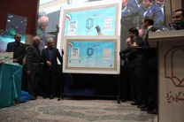 رونمایی از تمبر یادمان سی امین سال تاسیس دانشگاه یزد