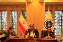 شرکت تعاونی قیر استان اصفهان تشکیل می شود