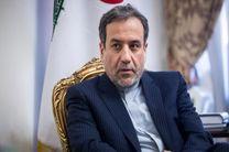 ایران در دفاع از خود کمترین تردیدی بخود راه نمی دهد