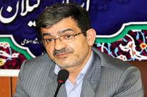 کارگروه نظارت بر نشر کتاب استان گیلان تشکیل شد