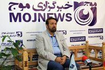 بازدید مدیر عامل موسسه مرور وقایع جهان از دفتر خبرگزاری موج در استان اصفهان