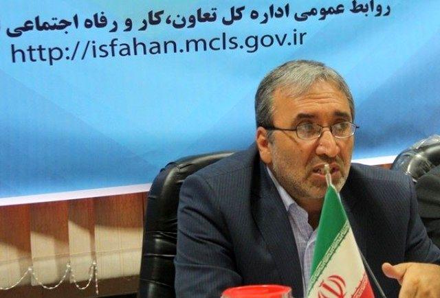 نرخ بیکاری در اصفهان از متوسط کشوری بالاتر است