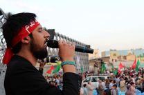 حامد زمانی در سالن امام خمینی(ره) کرمانشاه اجرا می کند