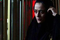 فیلم سینمایی جاودانگی کاندیدای دریافت جایزه از جشنواره رویاها شد