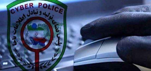 جزئیات انهدام باند پولشویی بینالمللی در پایتخت