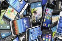 کشف 97 گوشی تلفن همراه قاچاق از یک فروشگاه در اصفهان