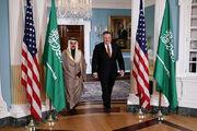 رایزنی وزرای خارجه آمریکا و عربستان در مورد ایران و یمن