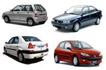 قیمت خودرو در بازار آزاد امروز ۱۷ فروردین ۹۹