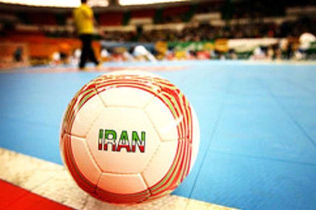 محل برگزاری مسابقات فوتسال جام تبریز 2018 اعلام شد